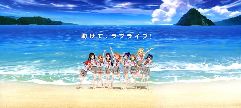 Love_Live!_Sunshine!!_Teaser_Image_2