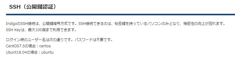 按时计费是个好文明。——日本WebArena Indigo详细评测